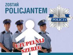 Chcesz do Policji? Masz na to okazję.